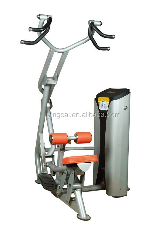 GNS 8003 Lat Pulldown Fitness Equipment