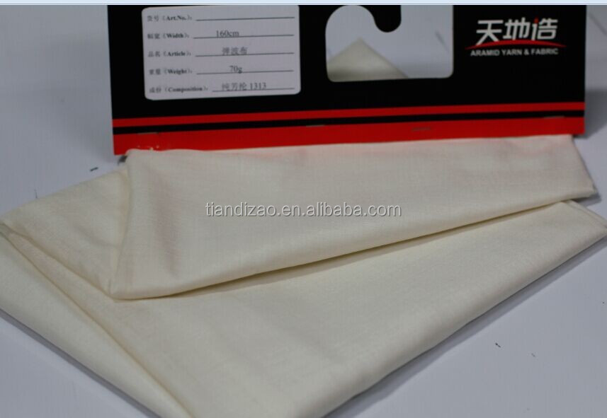 Flame Resistant Knitting Fabric