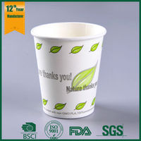 white paper cup,corn starch cup