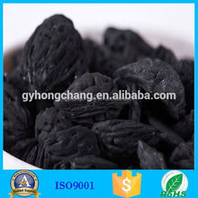 Refined activated carbon