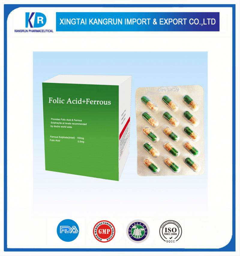 200 mg ISO GMP Certificate and OEM Private Label Folic Acid Capsules