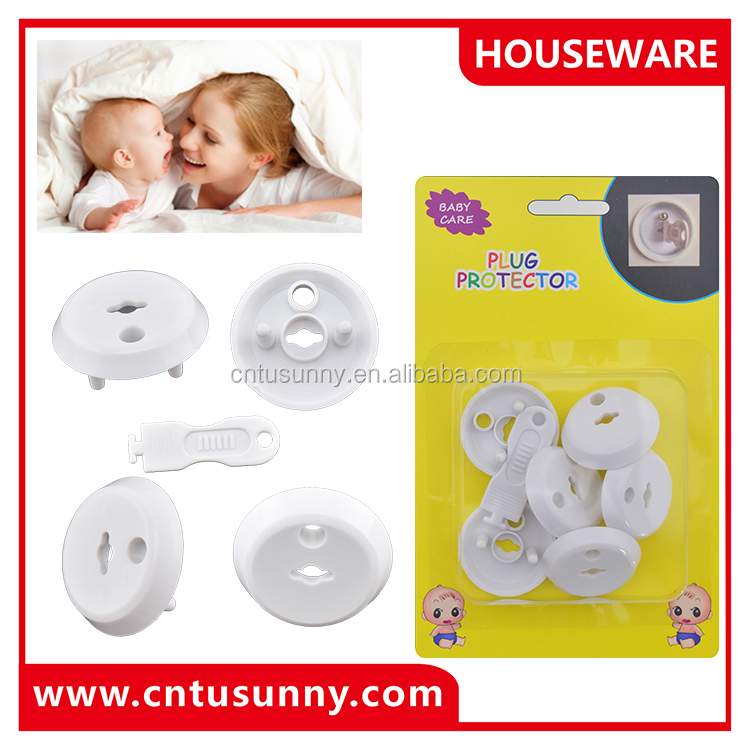 high quality and baby care floor outlet cover