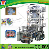 Unique Design Widely Used Reasonable Price Plastic Blown Film Extrusion Machine