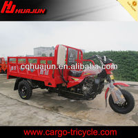 High Quality Three Wheeler/3 Wheeler/three Wheel Motorcycle for adult
