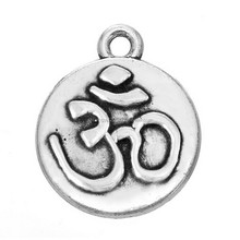 Antique Silver Plated Metal Alloy Yoga OHM Symbol Charm Om Aum Ohm Pendant