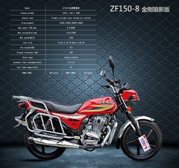 150cc cheap motorcycle for sale ZF150-8