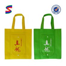 Foldable Non Woven Shopping Bag With Zip Pocket Fruit Shape Foldable Bag