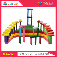 New Wooden Domino For Kids High