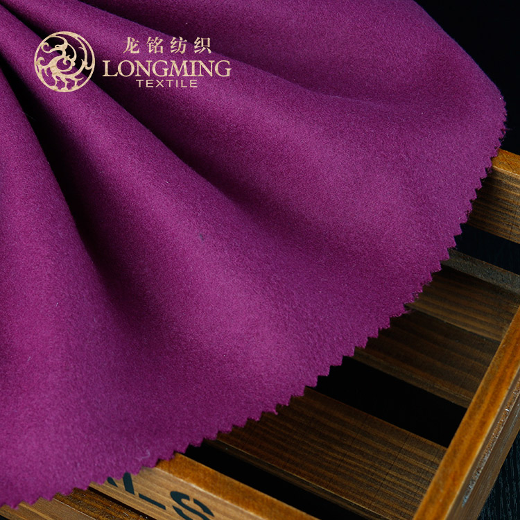 China supplier wool hand feel wholesale 100% poly double face brushed fabric for winter coat