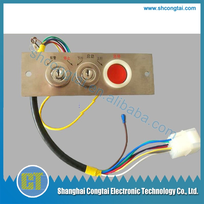 KH-18 Escalator switch box for LG Escalator
