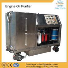 Hot Sale Used Motor Engine Oil Small Purifier