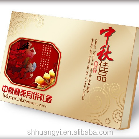 Mid-autumn festival Mooncake paper packaging box