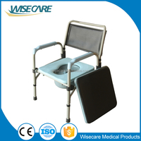 Steel commode chair commode for old people foldable commode stool