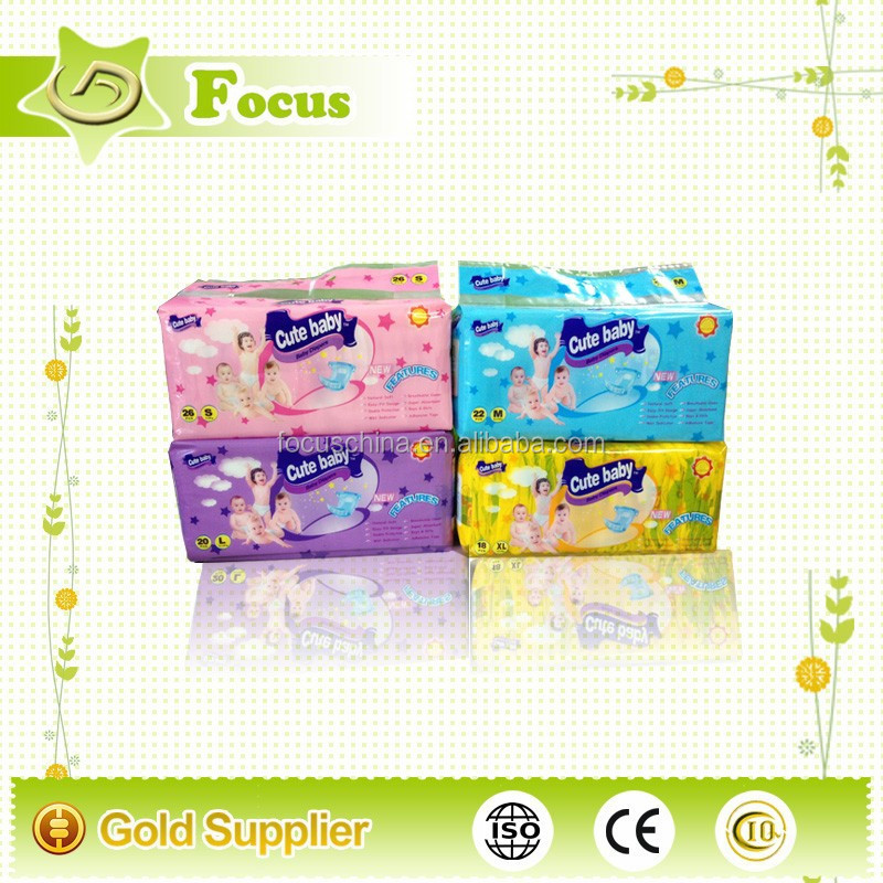 disposable baby diaper printed colored breathable sleepy baby diaper,korea baby diaper