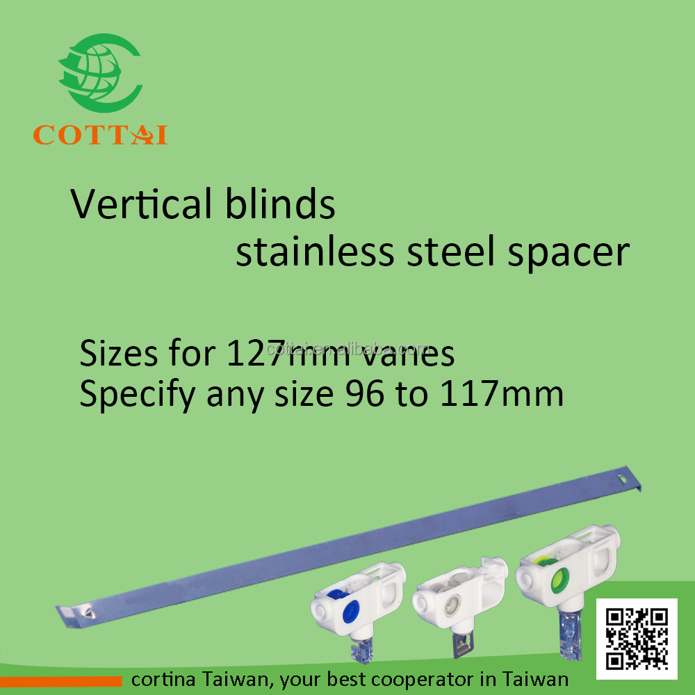 shade parts 127mm vanes stainless steel vertical blinds spacer