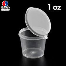 Guangzhou professional custom plastic salt containers+plastic small sauce container+portion cup
