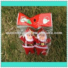 Promotional Moving Christmas Decorations