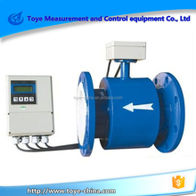 water flow sensor of automatic water level controller Magnetic Measuring Systems