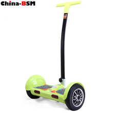 Two-wheel Self Balancing Electric Scooter / 2 Wheel Balance Car /Balancing Electric Scooter silicone case