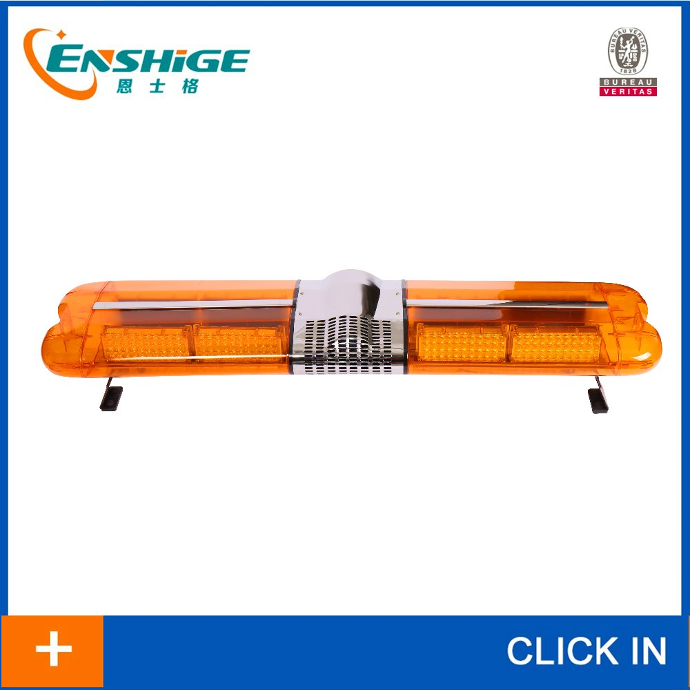 Fully Loaded Liberty Lightbar with Flashing LED police lights with siren and horn