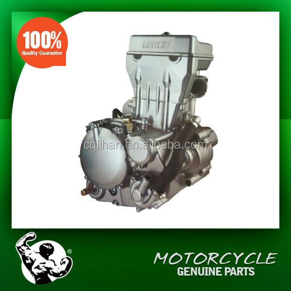 Loncin 300cc atv engine with reverse gear