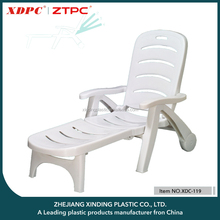 Chinese Manufacturer Customized sunbed/beach sunbed/plastic sunbed