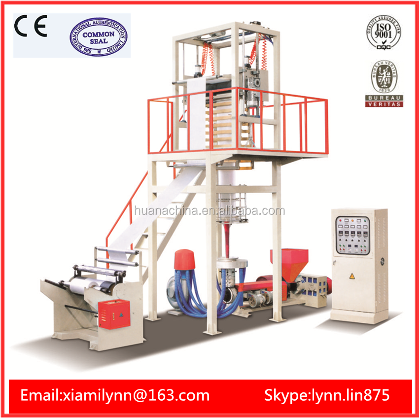 2015 blown film machine/polyethylene plastic film blowing machine price/plastic bag production line
