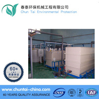 customizable Emulsion waste water treatment equipment