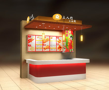 customized mall barbecue kiosk of fast food kiosk counter design