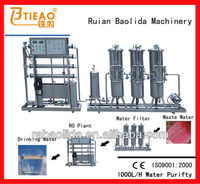 BLD-1000 Automatic Sea/Rive Reverse Osmosis System(ce)