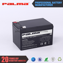 Factory solar battery price,best solar battery 12v for solar power,12v solar battery