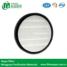 Mingguan custom size 0.3 micron H12 hepa filter for air purifier