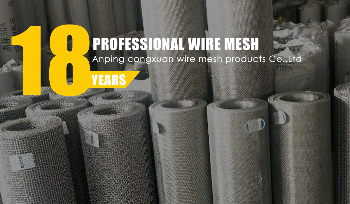 Anping Congxuan Metal Wire Mesh Products Co., Ltd. - stainless steel ...