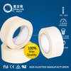 protective dust mask good quality 5mm masking tape
