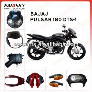 HAISSKY High quality bajaj pulsar parts and accessories/bajaj motorcycle spare parts
