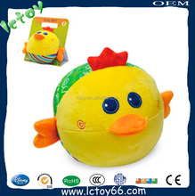 High quality plush chicken stuffed toy for kids