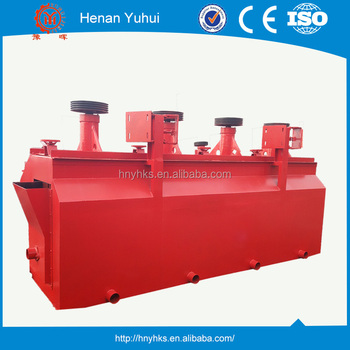 Simple structure SF2.8 11kw nickel flotation machine