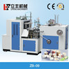 disposable paper cup forming machine prices