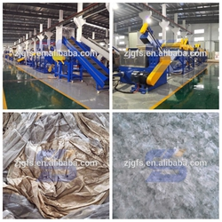 Waste PP PE plastic granule recycling hot cut pelletizing machine