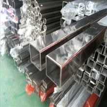alibaba Trade Assurance304 stainless steel rectangular tube price per meter for decoration made in china