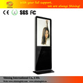 42 Inch LCD advertising digital signage interactive all in one floor stand touch pc SH4275HD