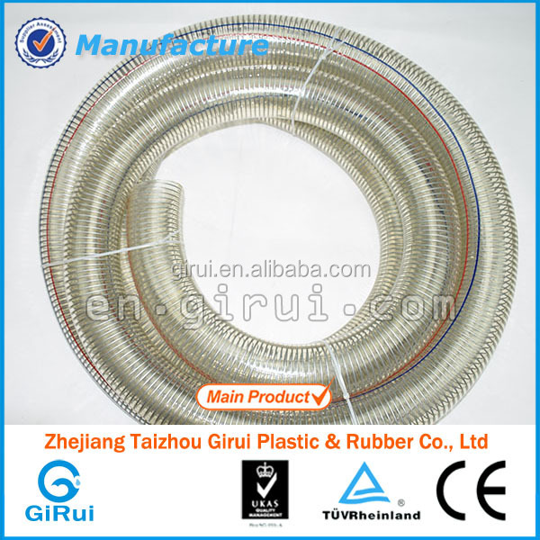 2 inch 3 inch 4 inch braided suction hose