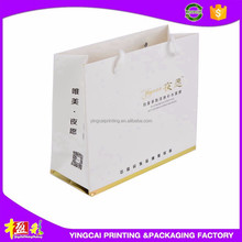 Luxury Custom Made Cheap Shopping Fashion Popular Paper Bag With Your Own Logo YX-SY1
