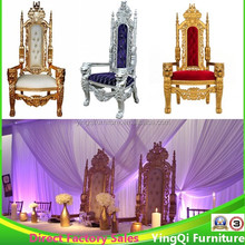 Carved Lion King Throne Chairs for Bride and Groom Wedding Chairs
