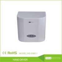New Styple Wall Mounted Small ABS Hotel Automatic Hand Dryer
