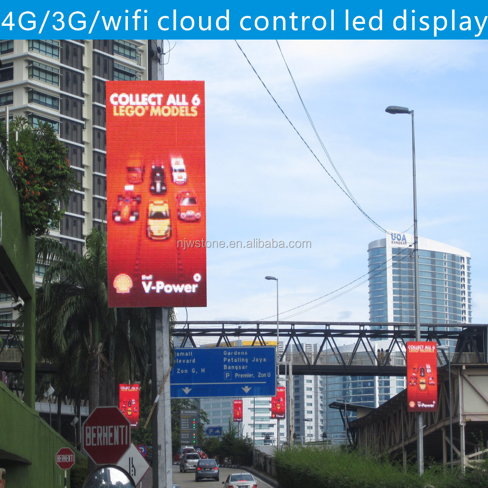 high quality front service module 3G led display p10 outdoor