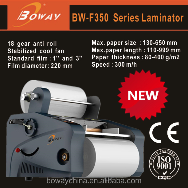 Boway F350mm cold or hot.back slitter to cut Hot Roll plastic film laminating machine