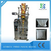 Top quality Small Vertical Automatic Packaging Machine for Spice