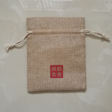 Custom jute drawstring pouch with Business LOGO Promotional Bags jewel bag