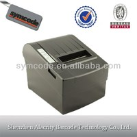 Updated most popular sato thermal printer